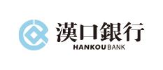 cs_hankou
